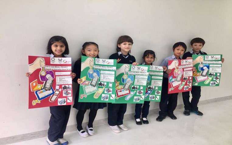 Tokyo 2020 medal project participation draws massive collection from the students