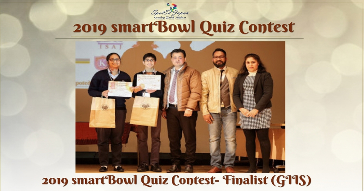 15 teams from GIIS qualify for SmartBowl Quiz Competition and 1 team makes it to final round