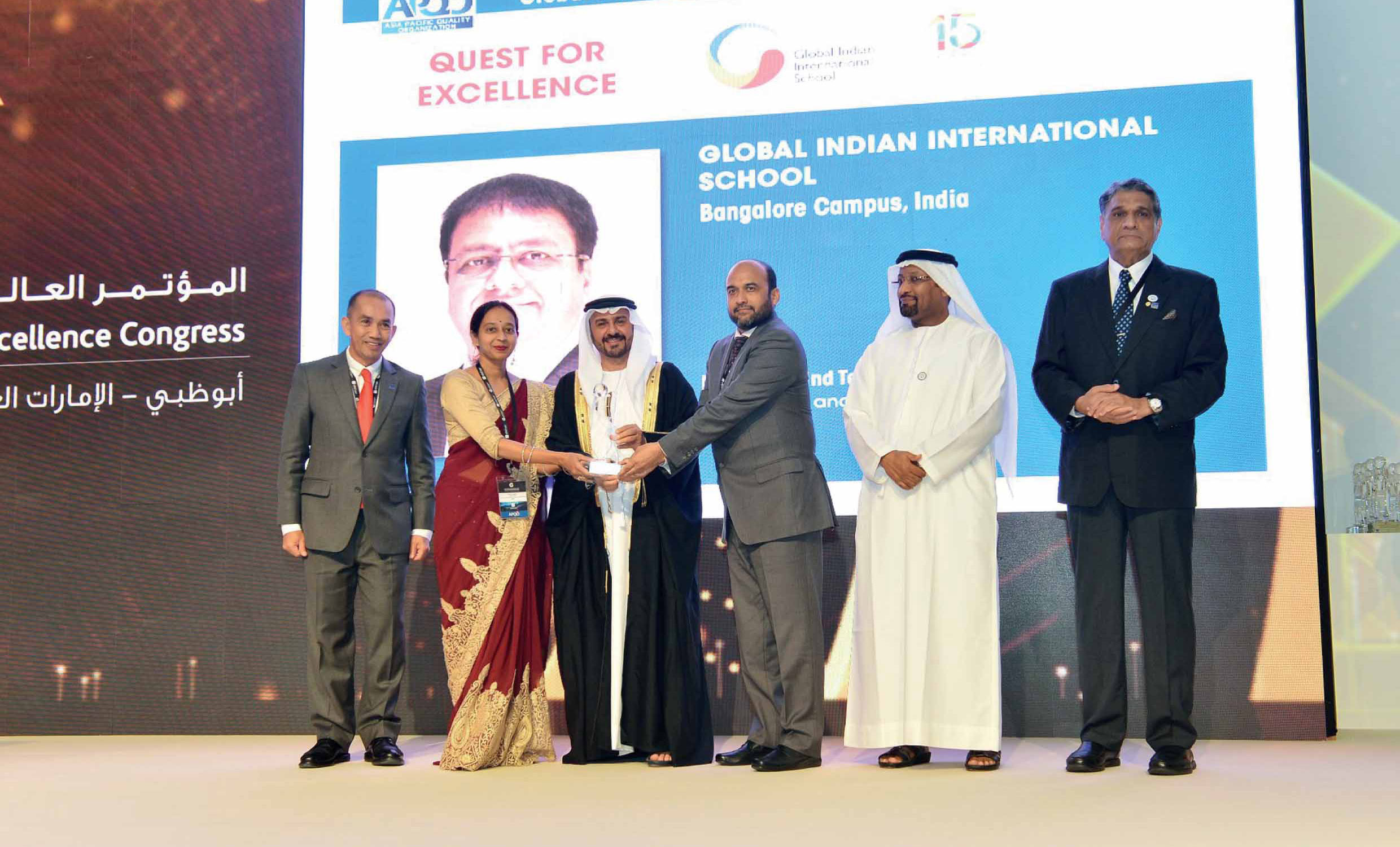 GIIS Whitefield received 2 APQO Awards in Abu Dhabi for Excellence
