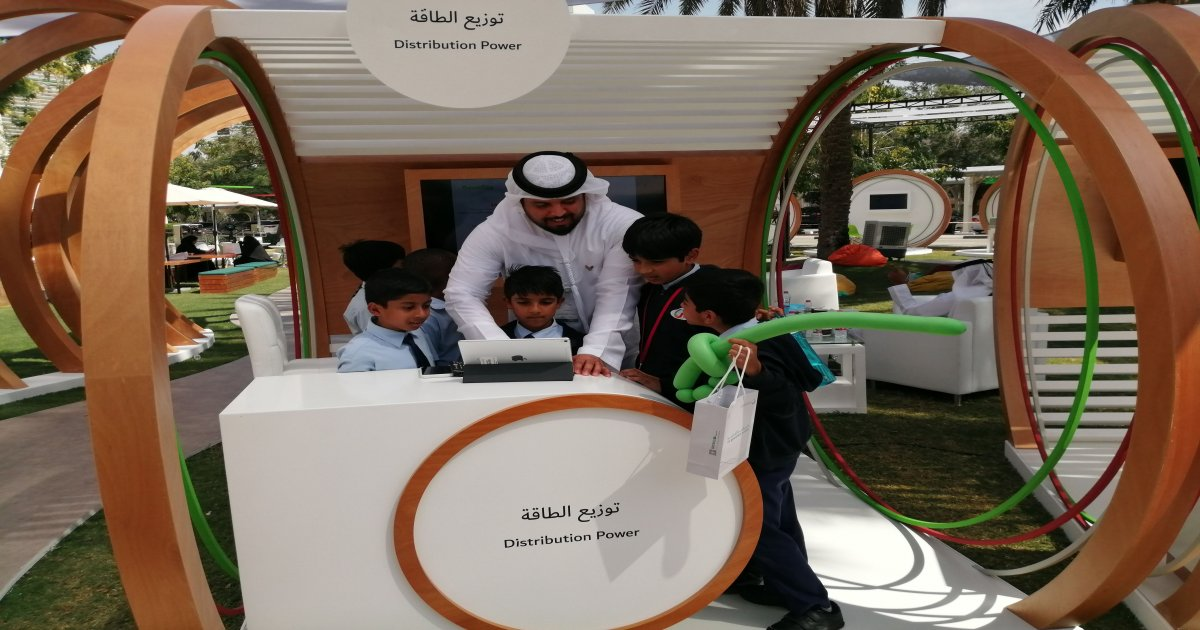 Dewa innovation week