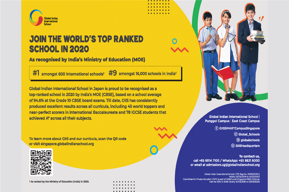 best cbse school Bangalore