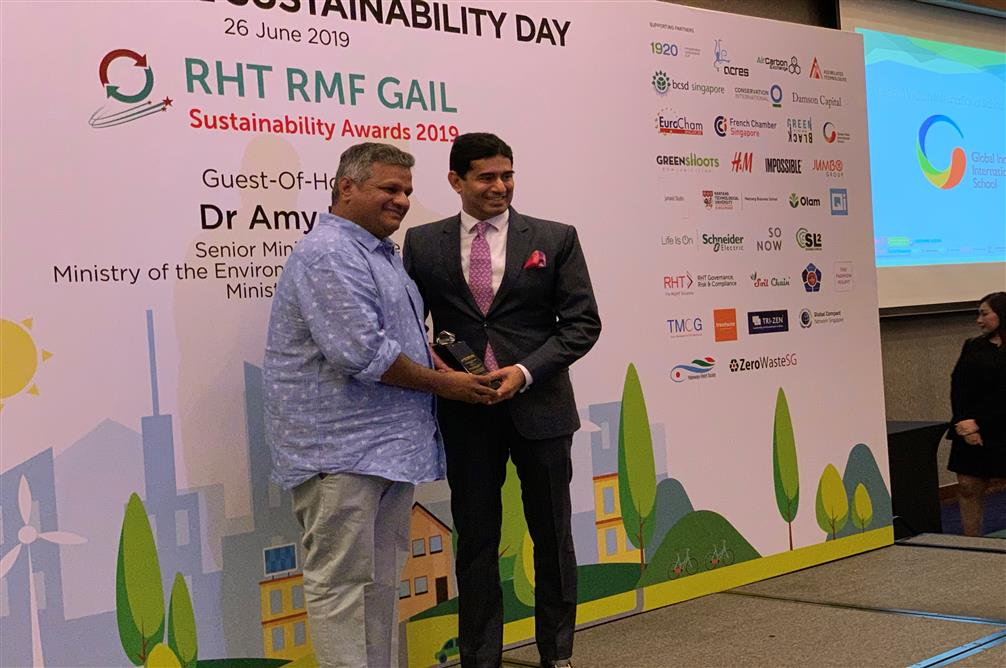 GAIL Sustainability Innovator Award