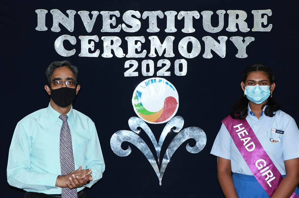 Investiture Ceremony 2020