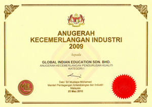 GIIS KL wins Malaysia Productivity Corporations Prime Ministers Award for Industry Excellence 2009